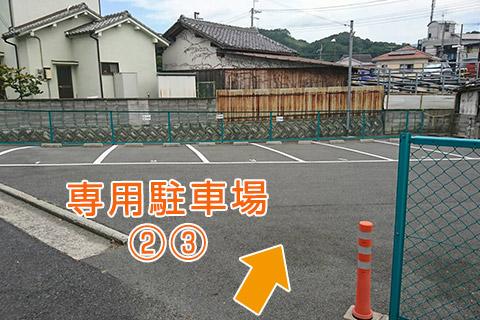 アクセス12